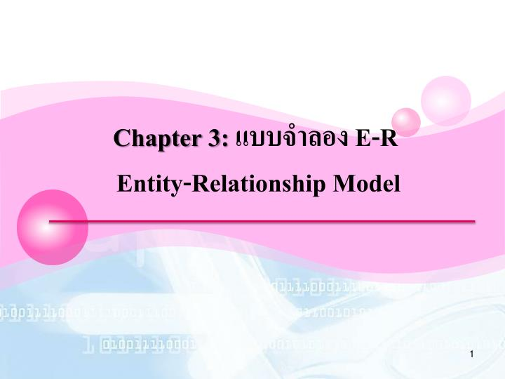 chapter 3 e r entity relationship model n.