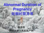 Abnormal Duration of Pregnancy  妊娠时限异常