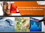 2014 Deep Research Report on Global and China Bale Net Wrap