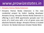 2 BHK Flats for Sale in Greater Noida West, AMAATRA HOMES